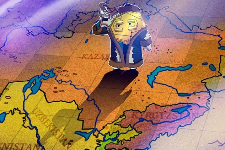 نقشه برای تقویت بازار رمز ارزها توسط دولت قزاقستان!