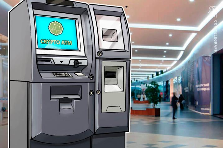 افزایش 70 درصدی نصب دستگاه ATM رمز ارزها در سال 2021