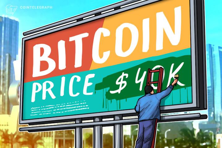 تلاش دوباره بیت کوین برای ثبات قیمت بالای 40 هزار دلار!